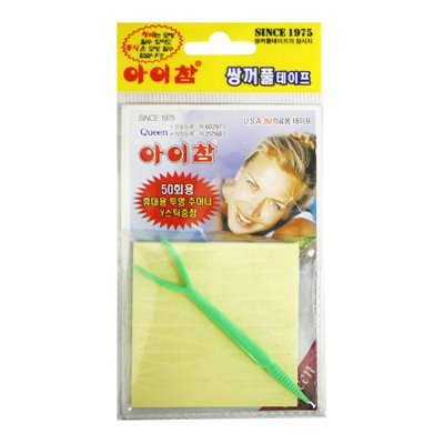 Eye Charm Queen Double Eyelid Tape 50 pairs